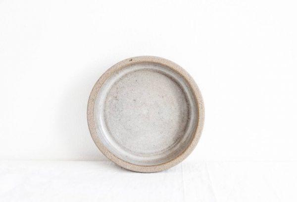 Тарелка с высоким бортом Urban 20см